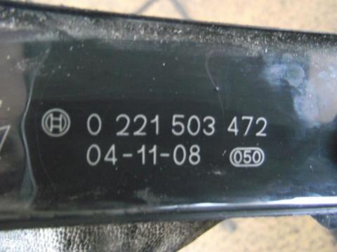 Opel Astra H 1.4 gyújtótrafó!