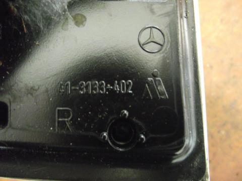 Mercedes W203 jobb oldali visszapillantó tükör!