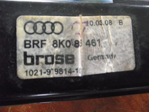 Audi A4 B8 8K elektromos ablakemelő szerkezet! Bal első!