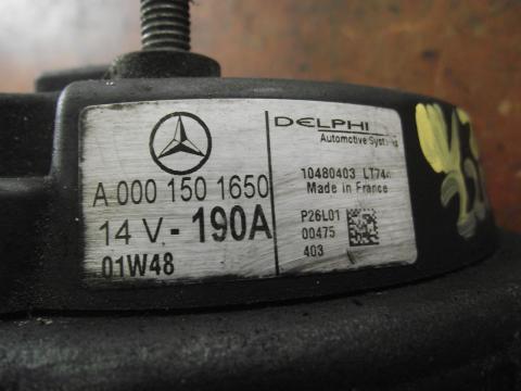 Mercedes W210 220 CDi generátor!