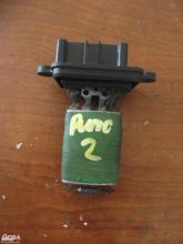 Fiat Punto II fűtőventilátor ellenállás!